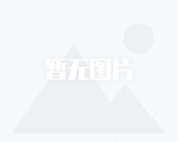 京山撤县设市大会召开 湖