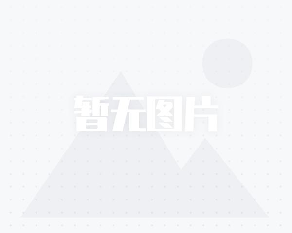 北京长林公益基金
